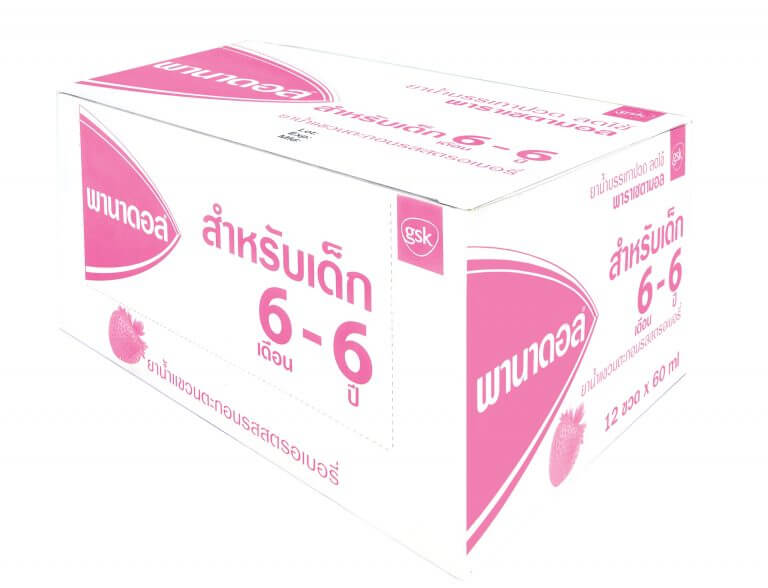 Pharma-vitamins pharmaceutical packaging
