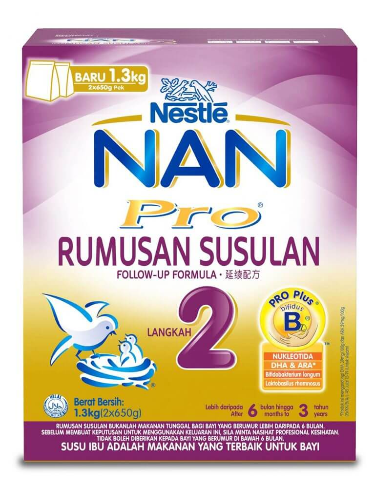 nestle nan product packaging